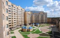 Недвижимость в большом городе